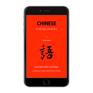 Chinese for Beginners.pdf